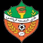 Al-Musannah Club