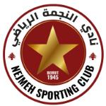 Al-Nejmeh SC Beirut