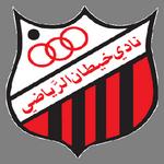 Khaitan SC
