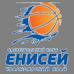 BC Enisey Krasnoyarsk