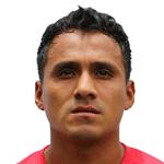 Marcos Alexander  Lliuya Campos