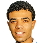 Farley Vieira Rosa