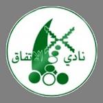Al Ittifaq Maqaba