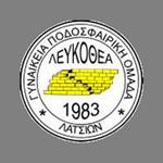 AMOK Kofinou