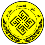 Basij Moghavemat Shahid Sepasi Fars FC