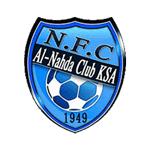 Al Nahdha Club