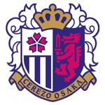 سيريزو أوساكا