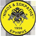 EN Nikos & Sokratis Erimis