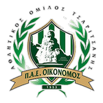 AO Oikonomos Tsaritsanis