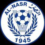 Al Nasr SC Reserves