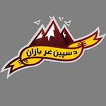 De Spin Ghar Bazan FC