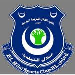 Al Hilal Al Obayed