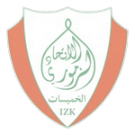 Ittihad Zemmouri de Khémisset