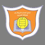 Al Hala Club