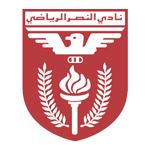 Al Nasar
