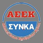 Athlitiki Enosi Ergazomenon Kritis SYN.KA