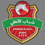 Shabab Al Ahli Club