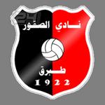 Al Hjazz SC