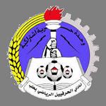 Al Herafyeen SC Halab
