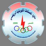 Alsinaat Al Kahrabaiya Club
