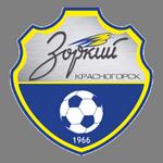 FK Zorkiy Krasnogorsk II