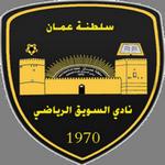 Al Suwaiq Club