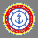 Al Minaa Basra FC