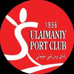 Al Sulimaniya