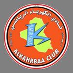 Al Kahrabaa Club
