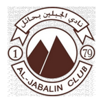 Al Jabalain Ha'il
