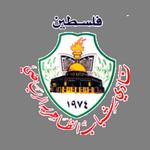 Shabab Al Thahrea