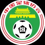 Çin U21