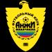 FK Anzhi Makhachkala