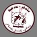Al Draih