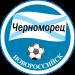 Chernomorets