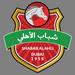 Harib Abdalla Suhail Al Musharrkh Al Maazmi