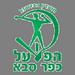 Ravid Gazal
