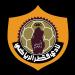 Ahmad Al-Khuwailid