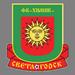 Semen Kolybenko