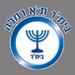 Beitar Shimshon Tel Aviv
