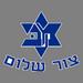 Maccabi Tzur Shalom FC
