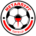 Metallurg Lipetsk