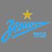 Zenit II