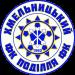 Artur Vashchyshyn