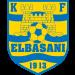 エルバサニ