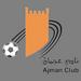 Mohammed Ahmad bin Yousef Alshehhi