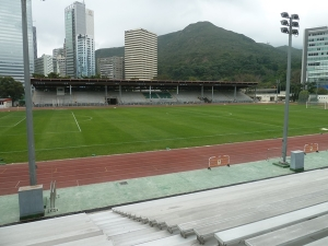 Aberdeen Sports Ground, Hong Kong