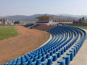 Stadion Chepinets