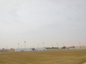 Al-Amal Club Stadium