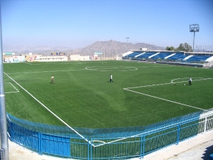 Al Shohada Stadium